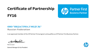 Business Partner HP