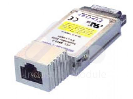 Модуль FCL-8521-3