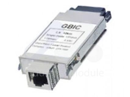 Модуль OAW-GBIC-T
