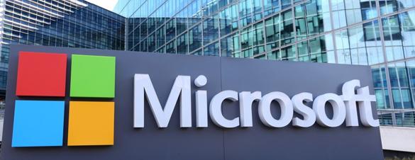 ARM процессоры от компании Microsoft
