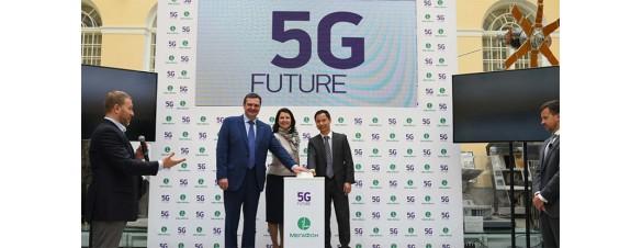 Компаниями МегаФон и Huawei были представлены возможности 5G