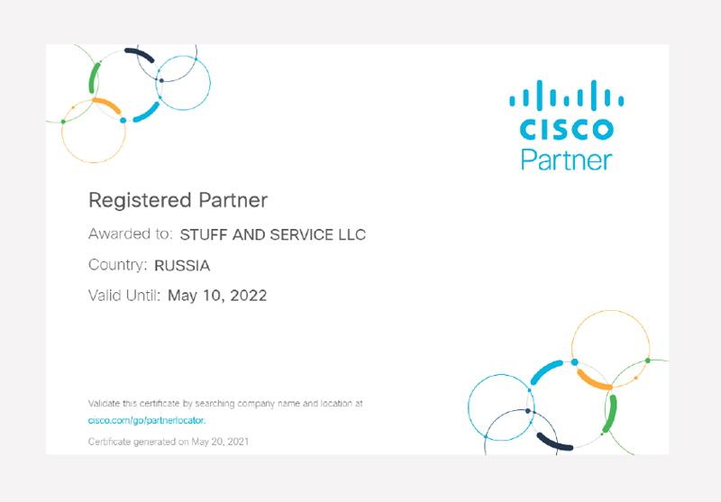 Registered партнер IT-бренда Cisco